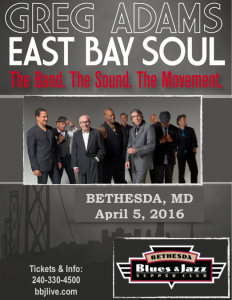 EBS April 5,